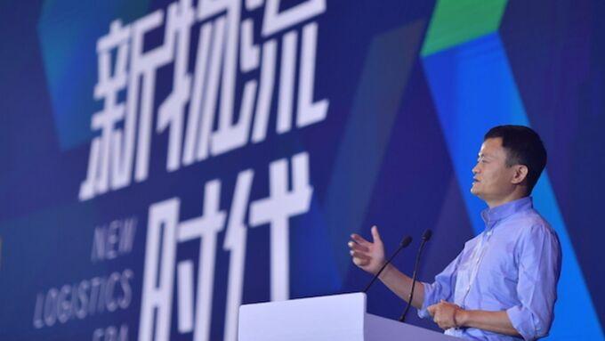 Alibaba, Alizila, Jack Ma